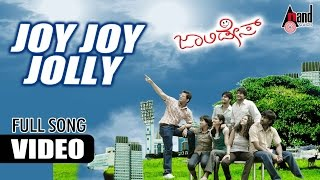Jolly Days |Joy Joy Jolly| FEAT. Vishwas, Keerthi Gowda, Aishwarya Nag | New Kannada