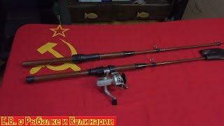 Телескопический спиннинг из стеклопластика СССР, ПО Блесна.Советский спиннинг для рыбалки.