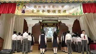 Publication Date: 2020-01-06 | Video Title: 音樂會6B班表演