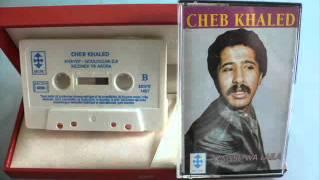 ** CHEB KHALED ** - SHAB EL BAROUD 1986