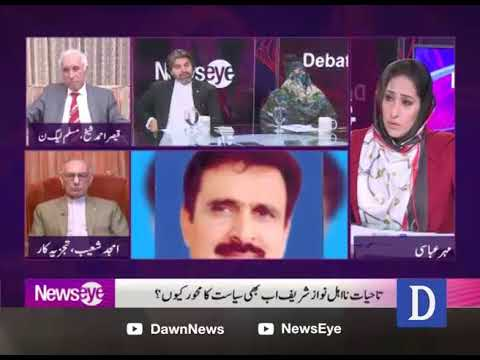 NewsEye - 18 April, 2018 - Dawn News