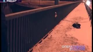 Ярославец после ссоры с матерью повис над Которослью, держась за перила моста