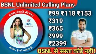 BSNL Unlimited Calling Plans | Bsnl Plan 2020 | Bsnl Validity Recharge | BSNL | Tech Raghavendra