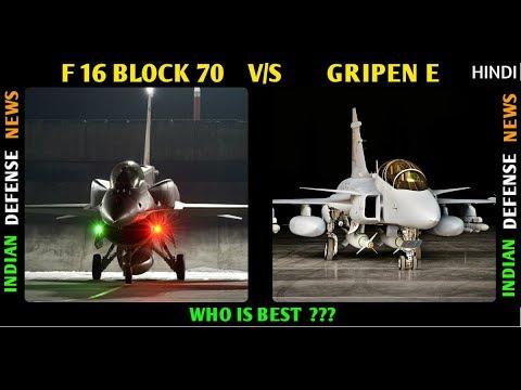 Indian Defence News,F 16 VS GRIPEN,F16 block 70 vs Saab Gripen ng,Gripen vs f16 dogfight,Hindi,India