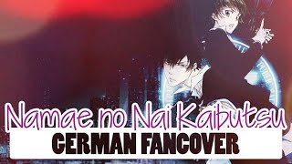 Gambar cover Psycho Pass - Namae no Nai Kaibutsu [German Cover]