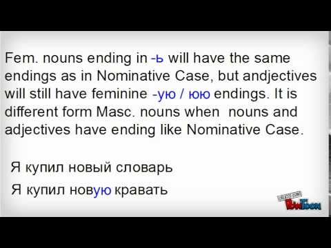 Adjectives in Accusative Case