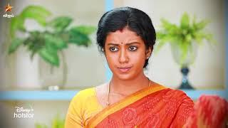 Bharathi Kannamma Promo-Vijay tv Serial