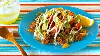 Taco-Rice (Okinawan Cuisine) 簡単!タコライスの作り方 (沖縄料理 レシピ) - OCHIKERON - CREATE EAT HAPPY