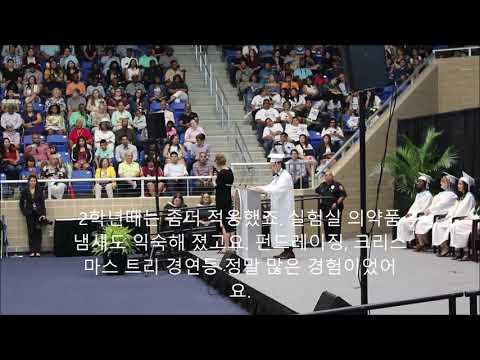 Brian Kang's Speech at Health Careers High School