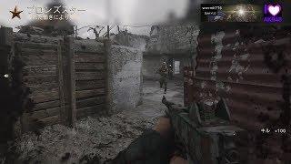 今回は師団空挺+ウィルコ エピック M1928& 兵士ランクMAXになりました!...