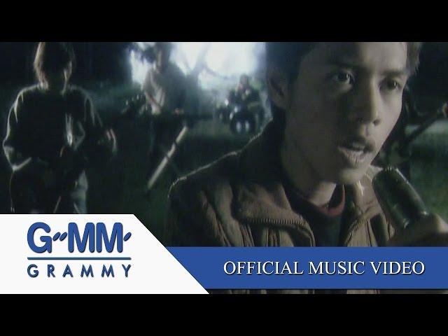 ดอกไม้กับหัวใจ - I-ZAX 【OFFICIAL MV】
