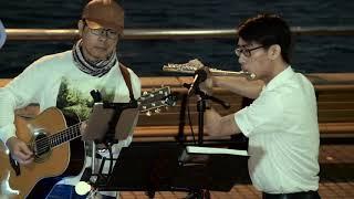 Encore版 My Heart Will Go On -- Maria + Frank - Flute 長笛伴奏 -- M u0026 S + Jo中環5/6號碼頭 190210BN