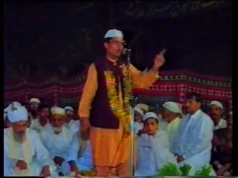 Na'at By Shabbir Ahmed Gondal at National Pipe in 1993 www milad un nabi com