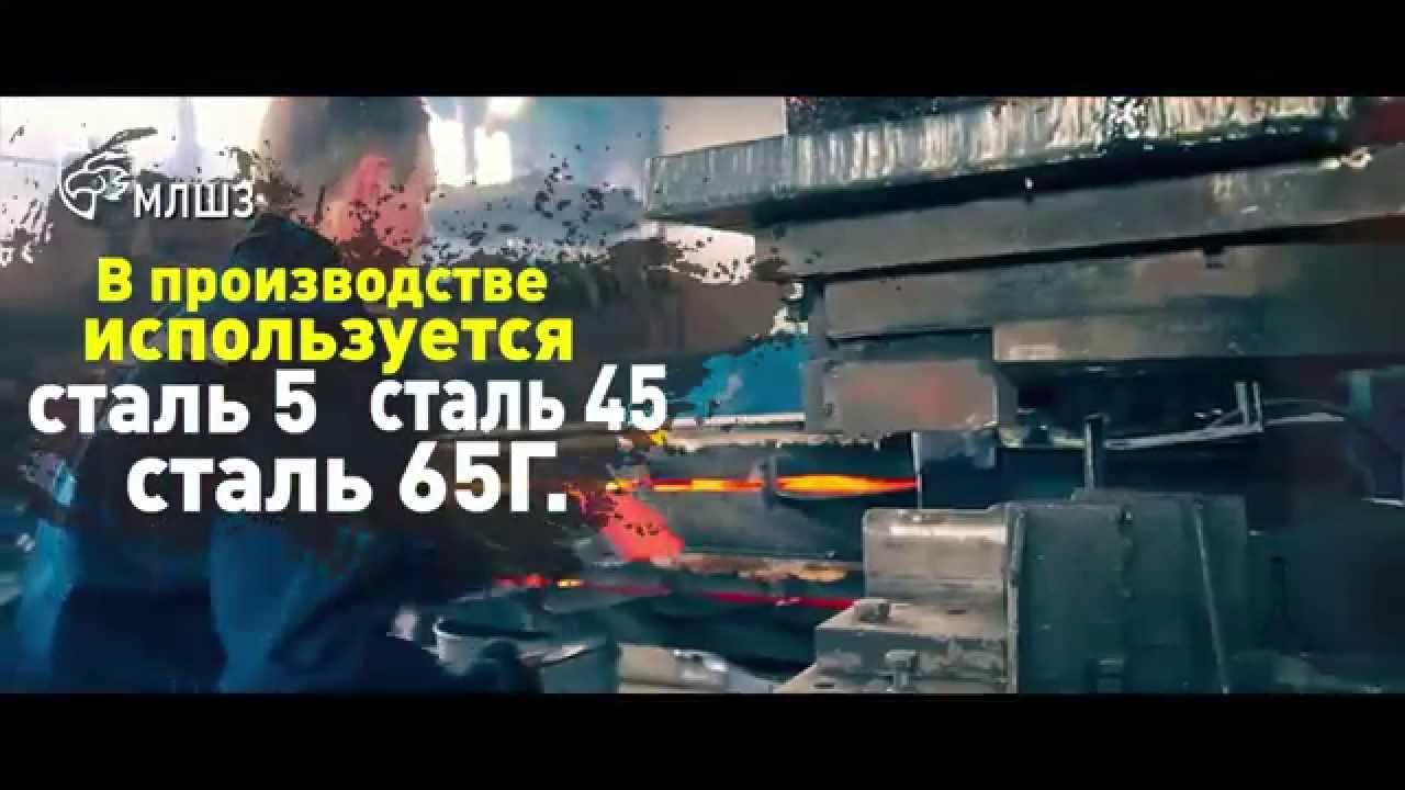 Купить сталь 65г можно у нас!. Неотъемлемым материалом для создания разных деталей и элементов механизмов является сталь 65г: она относится.