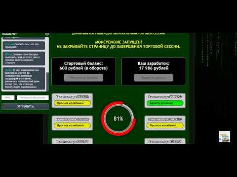ONLINE SHOP MANAGER Программа для автоматического заработка в интернете. Самый простой заработокиз YouTube · Длительность: 8 мин50 с