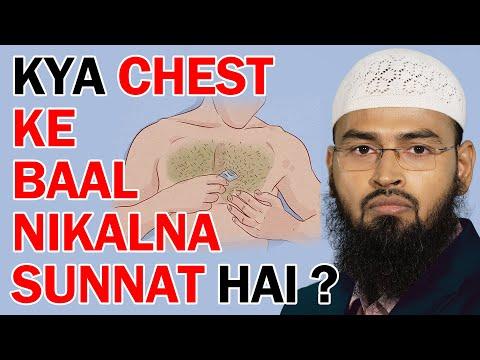 Kya Sine - Chest Ke Baal Nikalna Sunnat Hai By Adv. Faiz Syed