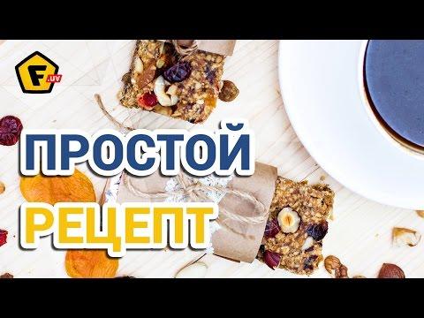 Рецепты при язве желудка: вкусные и полезные блюда для