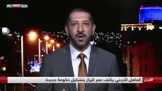 محمد نوح القضاة: الشعب الأردني كان صوته أعلى من صوت مجلس النواب