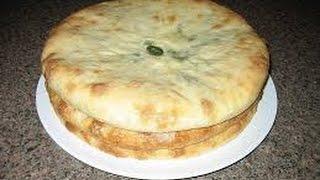 Осетинские пироги с сыром   Рецепт