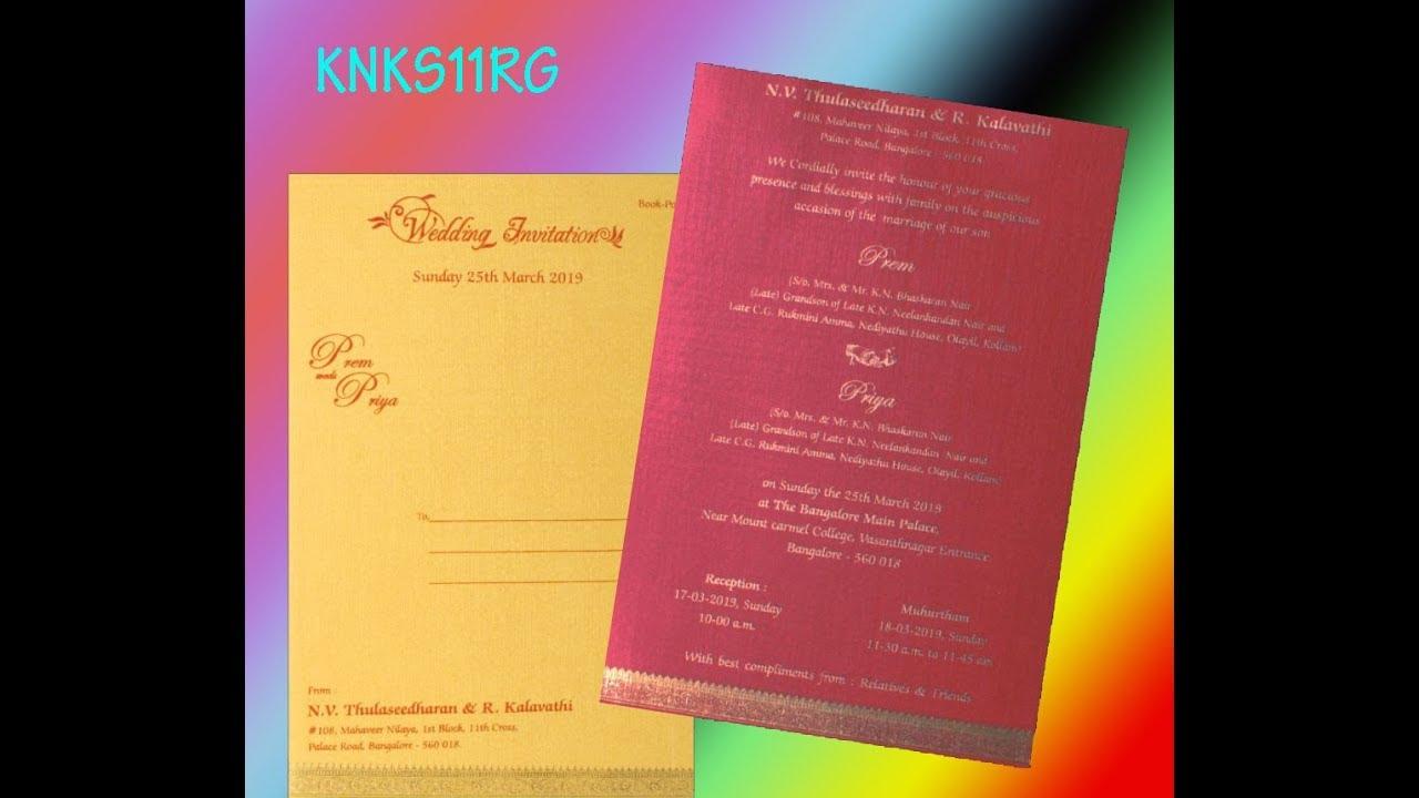 Royal Red Shading Single Sheet Wedding Card - KNKS11RG - YouTube
