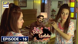 Barfi Laddu Episode 16 | 12th Sep 2019 | ARY Digital Drama