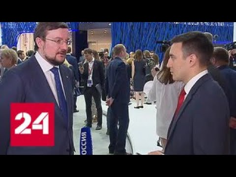 Алексей Репик: концентрация событий на ПМЭФ зашкаливает - Россия 24