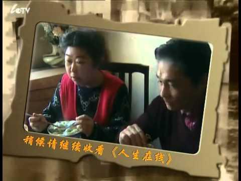 人生在线:闵惠芬 Min Hui Fen: A Biography
