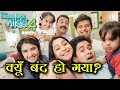 Best of Luck Nikki serial Kyu Band ho gya?