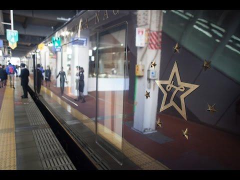 Seven Star Cruise Train