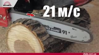 видео Бензопила Vitals professional BKZ 5022R