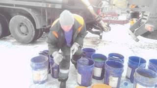 Заливка бетона с Пенетрон Адмикс(, 2016-03-02T06:39:13.000Z)