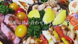 群馬県のブランド食材を使ったおいしいお弁当群馬県舟木亭 thumbnail