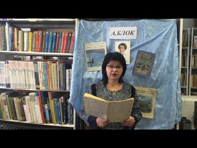 Изображение предпросмотра прочтения – ЛюдмилаРезниченко читает произведение «Сны» А.А.Блока