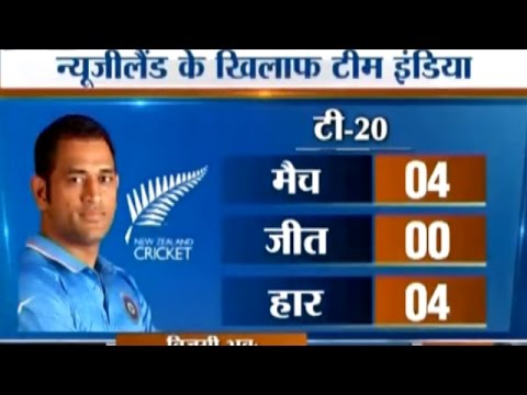 India vs New Zealand, T20 World Cup 2016: Team India to Bowl First