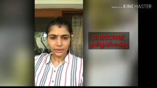 அடுத்த வீடியோ வெளியிட்ட சின்மயி|chinmayi next video released