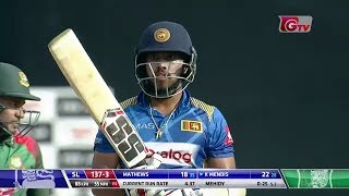 Kusal Mendis's 54 Runs Against Bangladesh | 3rd ODI | ODI Series | Bangladesh tour of Sri Lanka 2019
