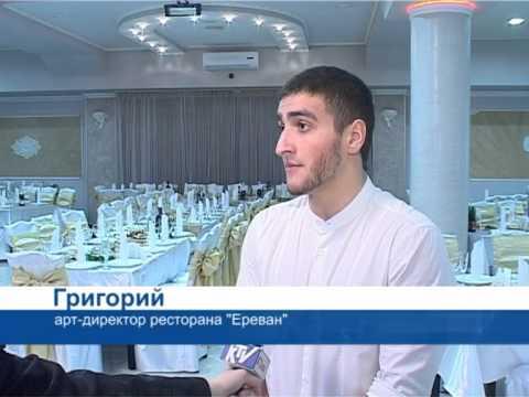 Ресторан «Ереван»