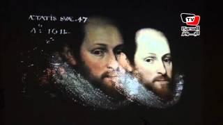 «الإسكندرية» تحتفل بمرور ٤٠٠ عام على وفاة شكسبير