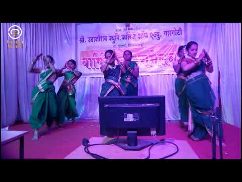 Limbonich Limbu - Marathi Song Dance Performance 🎧