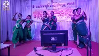 Limbonich Limbu - Marathi Song Dance Performance 🎧