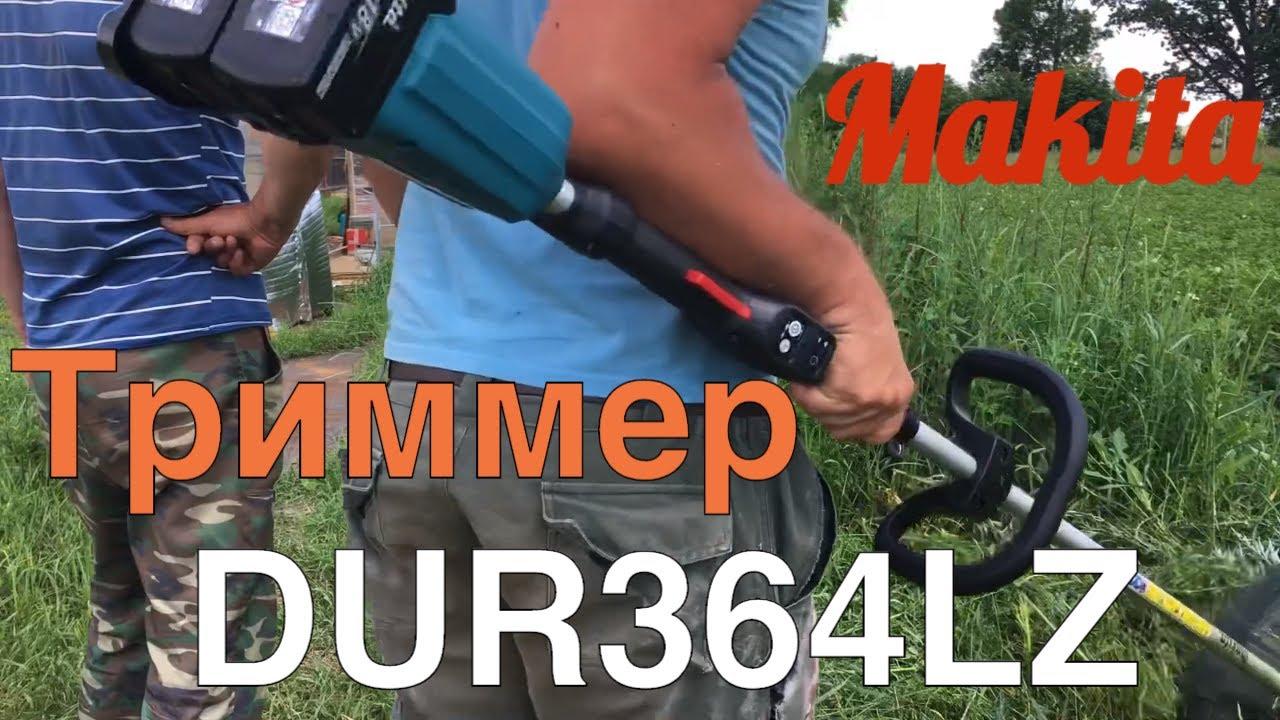Аккумуляторная коса / триммер makita DUR364LZ распаковка, обзор