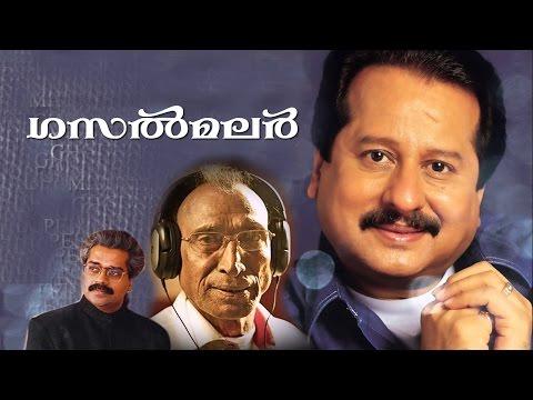 ghazal malar | malayalam ghazal  | new album songs