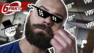 WTF!? What The Fit | Best funny moments | Part 2