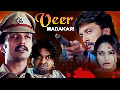 Image result for veera madakari posters