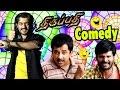 Thirupathi Tamil Movie Comedy | Ajith Kumar | Sadha | Livingston | M S Baskar | Sathyan