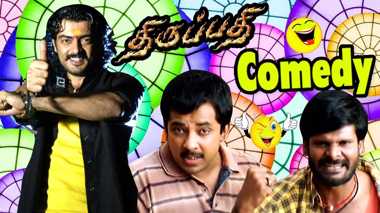 Ajith hit songs 2017 | thirupathi tamil movie songs | video.
