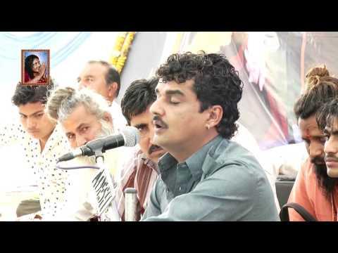 Hari Gadhvi | Mota Ratadiya | Vasant Panchami - 2016 | Part - 01