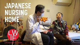 What a Japanese Nursing Home is Like