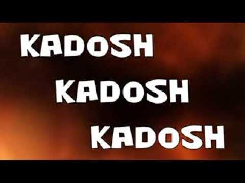 Kadosh - Elisheva Shomron with lyrics