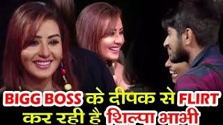 Shilpa Shinde Flirts With Salman's Bigg Boss 12 Contestant Deepak Thakur